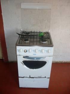 Cocina a gas Dako de 4 hornallas